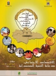 Settat organise le salon régional de l'économie sociale et solidaire