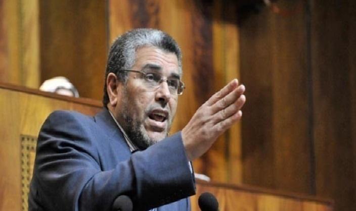 Le camouflet du Conseil constitutionnel à Ramid