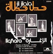 Décès de l'artiste Hassan Miftah, membre du groupe Jil Jilala