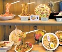 Au restaurant, les faux aliments  en plastique font recette au Japon