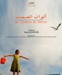 """Alwan assamt"" de la réalisatrice Asmaa El Moudir primé à Oualidia"