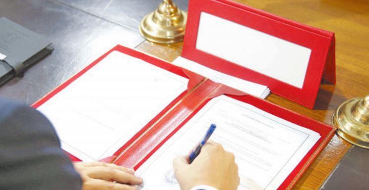 Signature d'un nouveau mémorandum d' entente dans le domaine de l' emploi entre le Maroc et la Mauritanie
