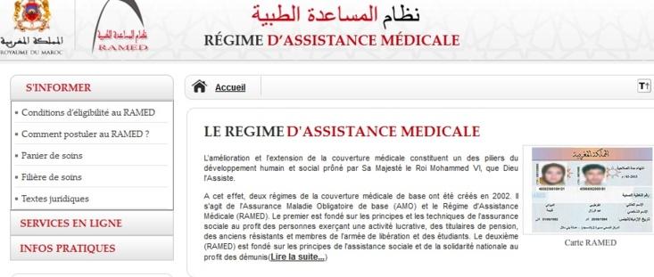 L'UE débloquera 50 millions d'euros pour la généralisation de la couverture médicale universelle au Maroc