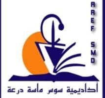 Le discours Royal, une feuille de route pour l'AREF/SMD