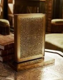 Sept romans en lice pour le Prix littéraire de la Mamounia