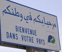 Près de 180.000 MRE ont transité par l'aéroport de Marrakech entre le 15 juin et le 31 août 2013