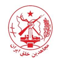 Extradition de sept membres des Moujahidine du peuple
