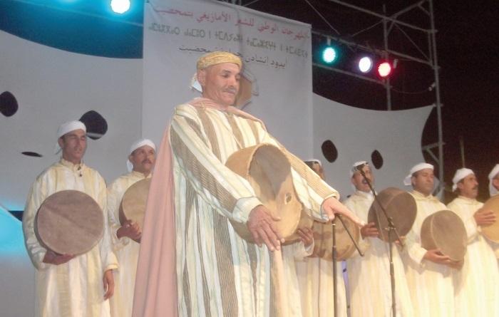 Première édition du Festival national de la poésie amazighe à Timahdite