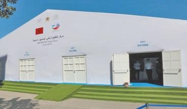 Lancement d' un centre de vaccination numérique et intégré à Salé