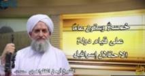 Le chef d'Al-Qaïda appelle à attaquer et à boycotter les Etats-Unis