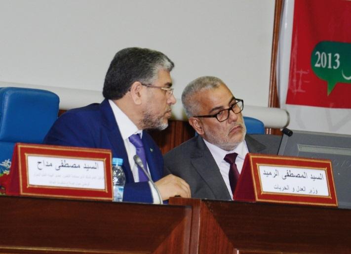 Ramid présente sa vision de la réforme de la justice