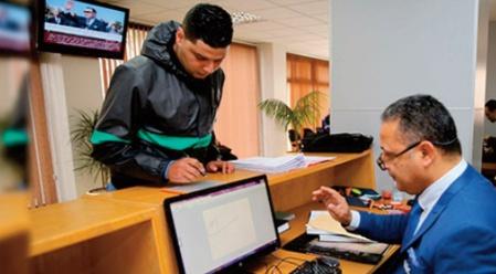 Commission du programme électoral de l'USFP: Volet social