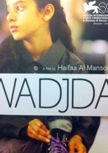 L'Arabie Saoudite participe aux Oscars