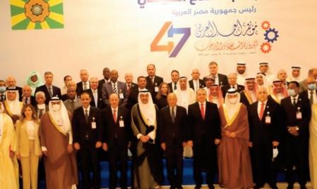 Participation du Maroc aux travaux de la 47ème session de la Conférence arabe du travail au Caire