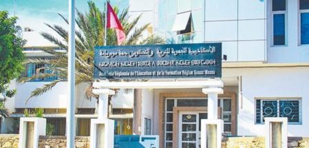 La restauration scolaire au centre d'une réunion de l'AREF Souss-Massa