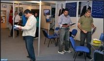 Le Salon des entrepreneurs «Moubadara» ouvre ses portes à Tanger