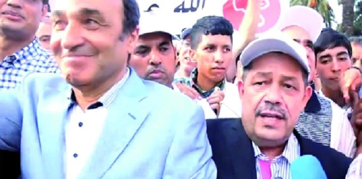 A Rabat, une marche pour la dignité et contre la cherté de la vie