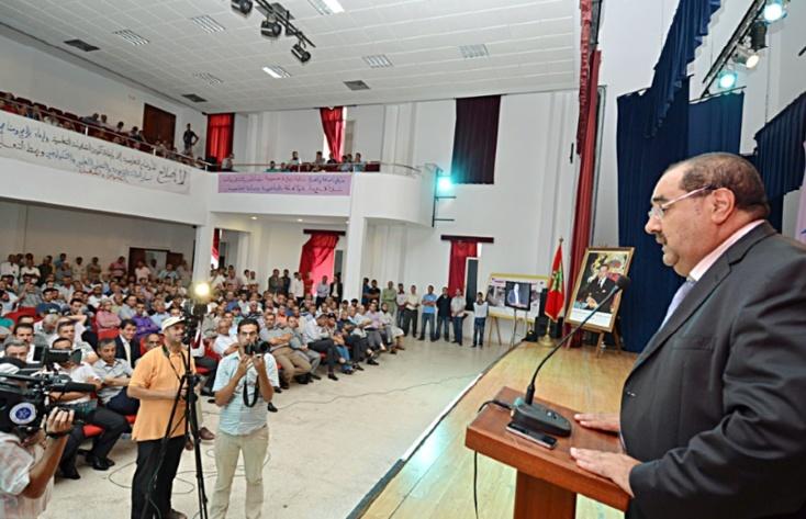Driss Lachgar devant le Congrès de la Jeunesse Ittihadia à Nador