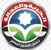 Le journal des Frères musulmans d'Al-Hourreya wal Adala ne paraîtra plus
