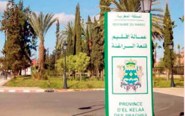 L'USFP en tête des élections des membres du Conseil provincial d'El Kelaâ des Sraghna