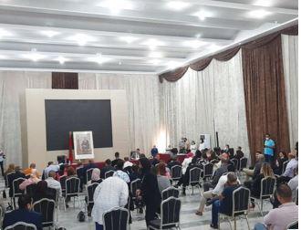 Main basse sur la mairie de Rabat
