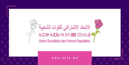 L'USFP remporte la présidence de 8 communes sur un total de 25 dans la province de Sidi Bennour