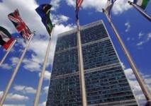 Sahara : Bahreïn réitère sa solidarité avec le Maroc