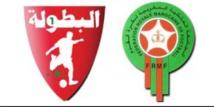 Sommet à Oujda entre le MCO et l'Ittihad de Mohammedia