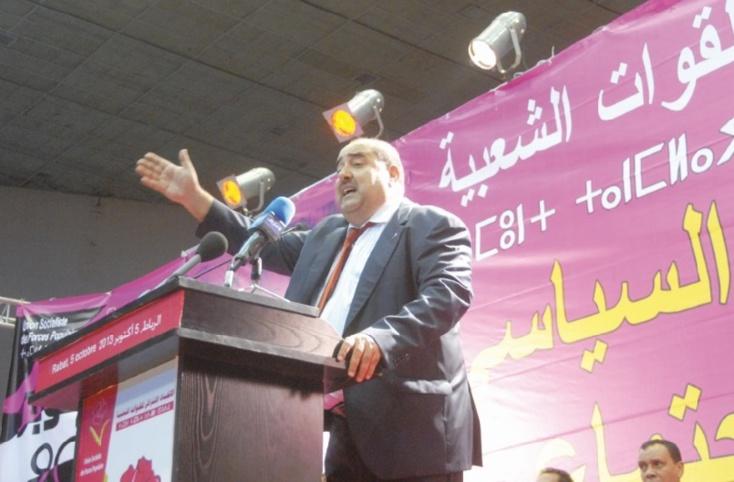 Driss Lachgar devant des milliers de participants au grand meeting de l'USFP