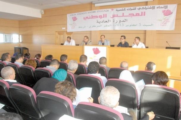 Le Conseil national adopte le nouveau statut de l'USFP