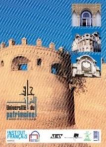 Troisième édition de l'Université populaire du patrimoine à Casablanca