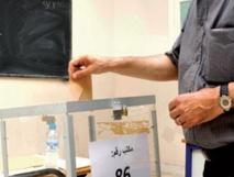 Elections partielles dénaturées à Settat