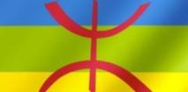 Nouvel ouvrage sur la langue amazighe à Fès