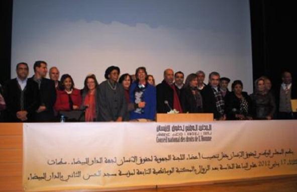 La Commission des droits de l'Homme Casablanca-Settat et les médias font cause commune