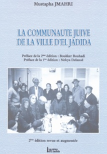 La 2ème édition de l'ouvrage «La communauté juive d'El Jadida»
