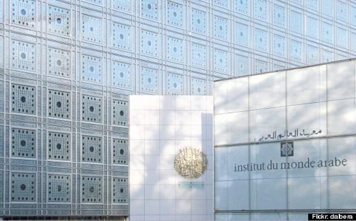 L'IMA accueille «Le Maroc aux mille couleurs»