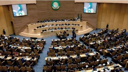 Le Conseil exécutif de l'Union africaine entame les travaux de sa 39ème session ordinaire avec la participation du Maroc