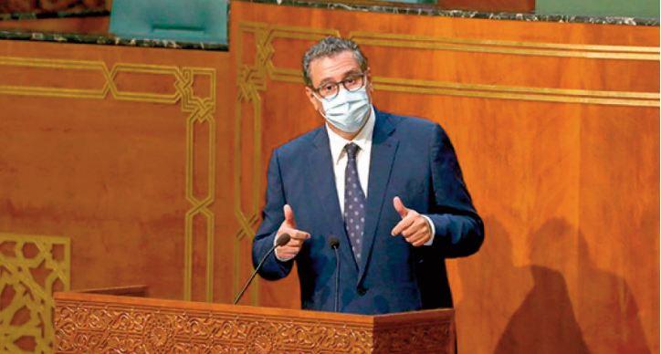 Akhannouch omet que l'Etat, premier employeur, est également garant du droit de travail