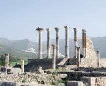 Forum des villes antiques et du tourisme culturel