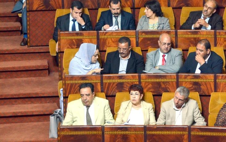 Au Parlement, l'USFP réclame une nouvelle déclaration gouvernementale et organise sa riposte