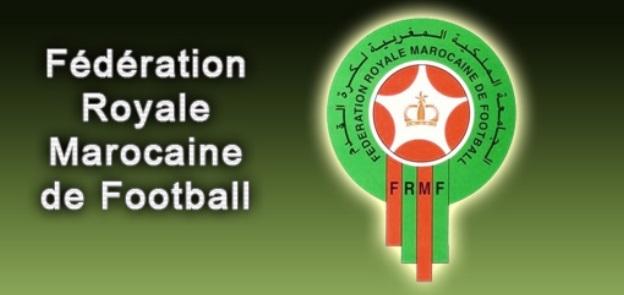 Nouveau report de l'assemblée générale de la FRMF