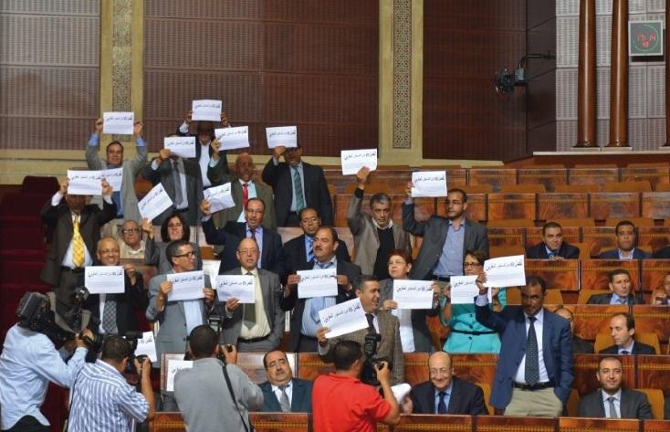 Les députés socialistes organisent une journée d'étude sur le projet de loi de Finances
