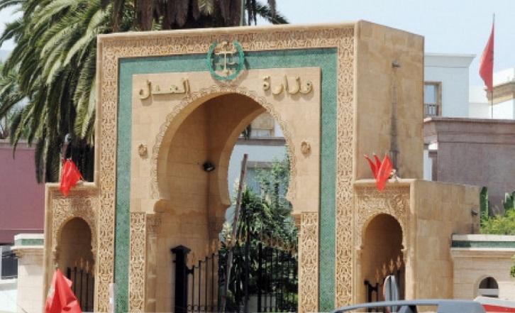 Le Club des magistrats du Maroc insatisfait des propositions de Ramid