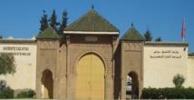 L'Ecole supérieure de technologie d'Essaouira  démarre sous le signe des droits de l'Homme
