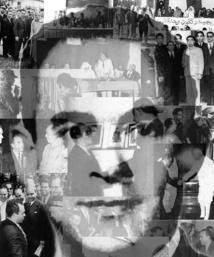 L'USFP célèbre la Journée de la fidélité à ses martyrs