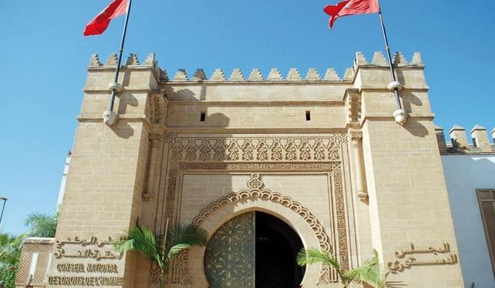 """""""Les peines alternatives au Maroc: une urgence, une nécessité"""""""