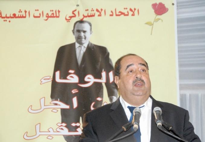 Meeting de l'USFP devant la prison de Derb Moulay Chérif à l'occasion de la Journée de la fidélité