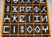 Promotion de la langue et de la culture amazighes