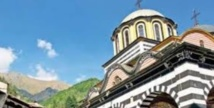 Exposition sur  le patrimoine  du Maroc en Bulgarie