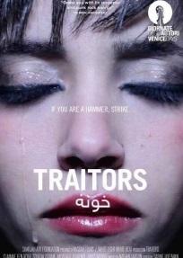 « Traitors », une coproduction américano-marocaine,  en compétition en Suède